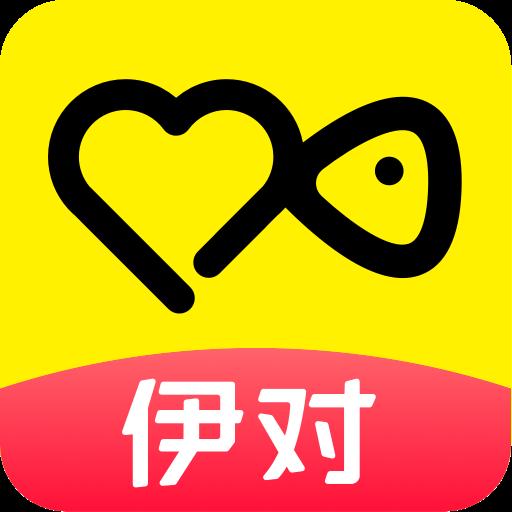 伊对免费下载app 7.3.500最新版