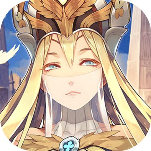 螺旋英雄谭手游 2.0.18最新版